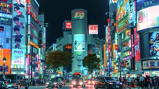 Culture of Asian Regions: Japanese Games and Entertainment