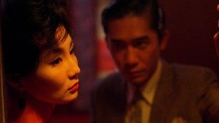 Unhappy Together: Wong Kar-Wai & the Melancholia of Romance